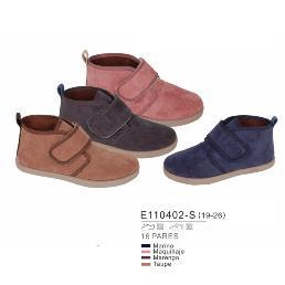 E110402-S