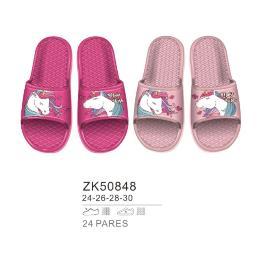 ZK50848